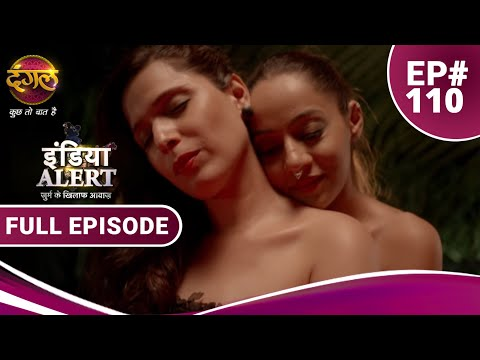 India Alert || Episode 110 || Janlewa Ishq || Dangal TV