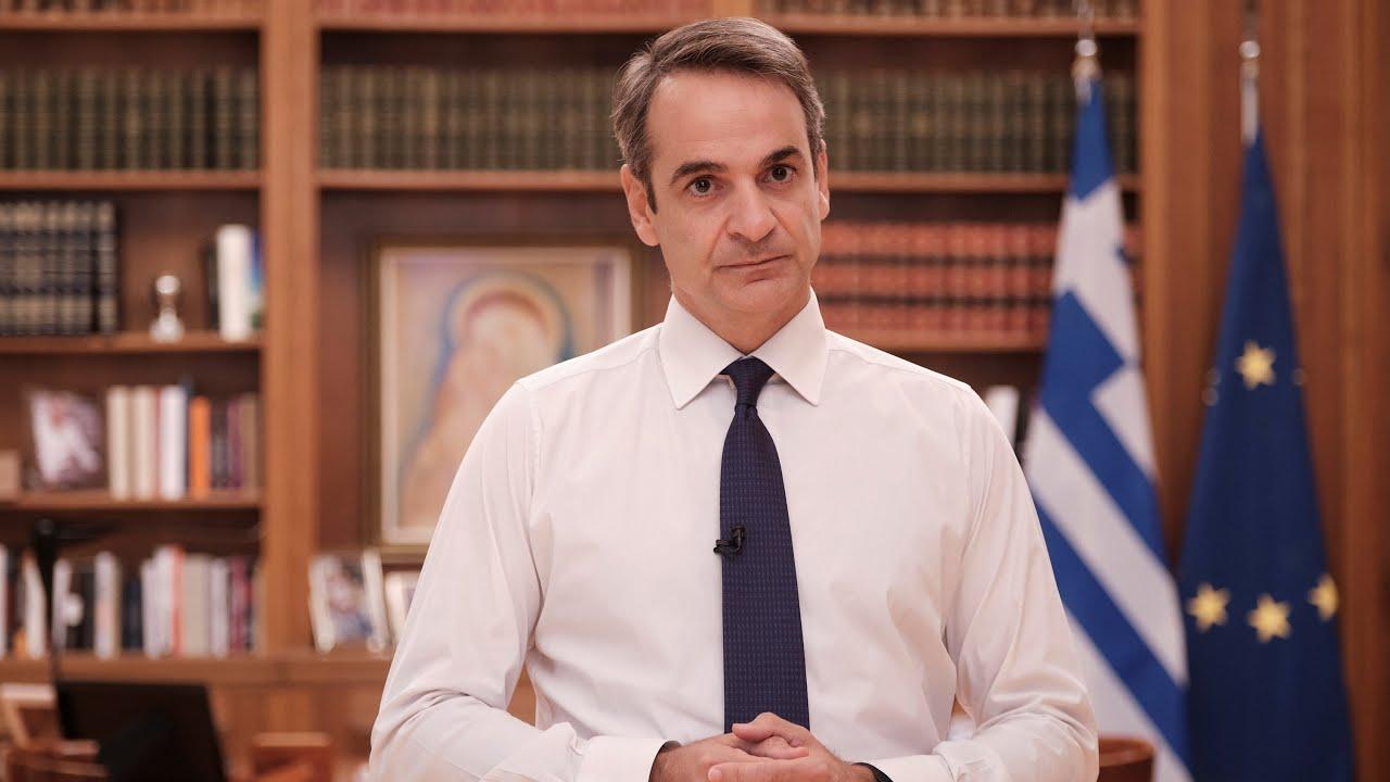 Μήνυμα του Πρωθυπουργού Κυριάκου Μητσοτάκη προς τους πολίτες για το δεύτερο κύμα της πανδημίας