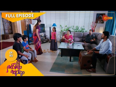 Abhiyum Njanum - Ep 93 | 14 May 2021 | Surya TV Serial | Malayalam Serial