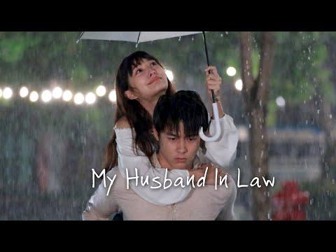 เรื่องจริง by Sin Singular | My Husband In Law FMV | lyrics [Rom/EngSub]