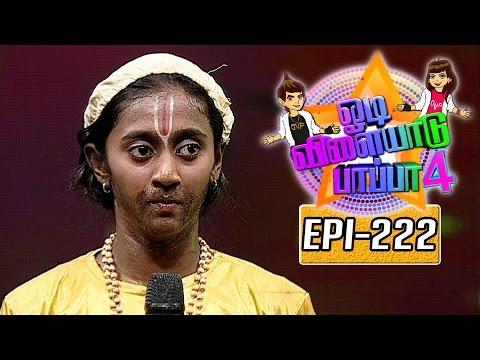 Odi-Vilayadu-Pappa-Season-4-Epi-222-Yashmitha-Dance-Show-23-06-2016