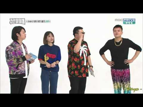 [Hyun]주간 아이돌 E247 160420 (박진영) Part2 # Weekly Idol # JYP# JY Park # K Pop
