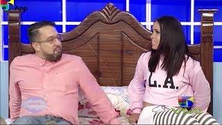 El Bobo y la Morena en la Cama El Show de la Comedia