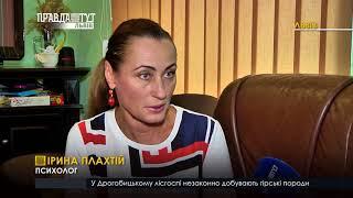 Правда тижня на ПравдаТУТ Львів за 22.07.2018