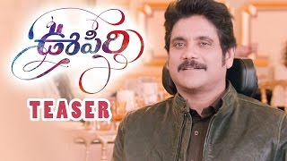 Oopiri Movie Teaser HD, Nagarjuna, Karthi, Tamannaah