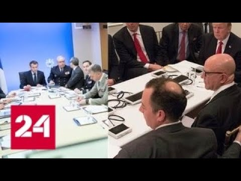 Запад не уверен стоило ли наносить по Сирии удар - Россия 24 - DomaVideo.Ru