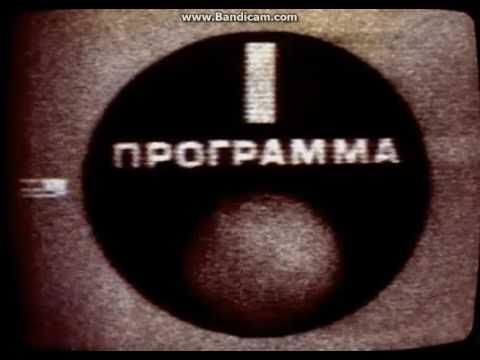 Заставка конца эфира (ЦТ СССР 1972-1980) (видео)