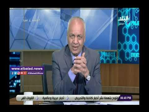 مصطفى بكري يوضح أسباب القبض على هشام عبد الله في تركيا