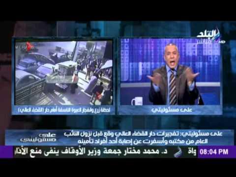 بالفيديو.. أحمد موسي يوجه رسالة شديدة اللهجة للسيسي