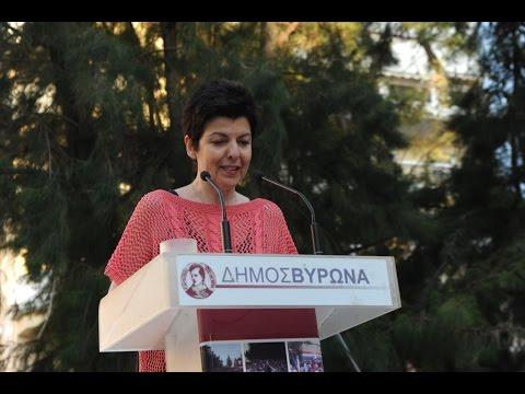 30ο Παιδικό Νεανικό Φεστιβάλ 2015 - Τελετή λήξης- Ελένη Βασιλοπούλου