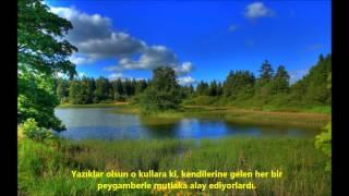 YASİN-(YÂSÎN)-SURESİ-Ebubekir Şatiri-Abu-Bakr-Al-Shatri