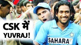 #IPL2019: #Fans की मांग, चेन्नई सुपर किंग्स में चाहिए #YuvrajSingh   Sports Tak