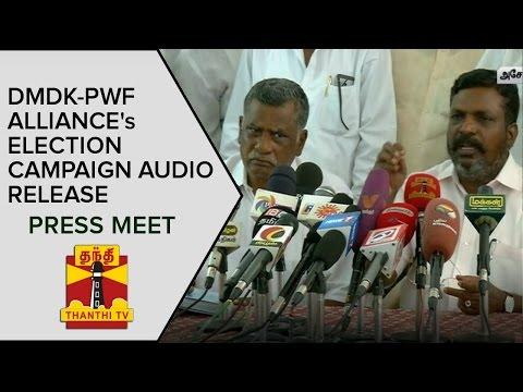 DMDK-PWF-Alliances-Election-Campaign-Audio-Release-Press-Meet--Thanthi-TV