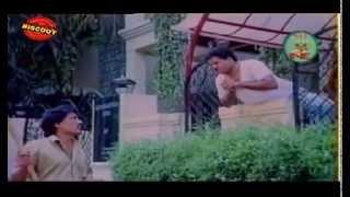 Love Training 1993: Full Length Kannada Movie