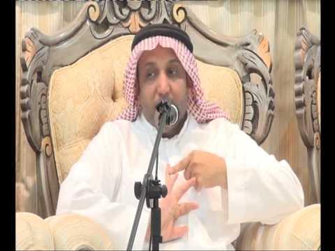 الخواص العلاجية للعسل – د. إبراهيم  العريفي
