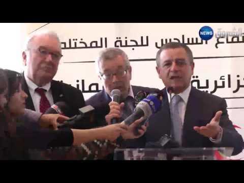 الجزائر وألمانيا توقّعان انفاقية شراكة لتصنيع المبيدات
