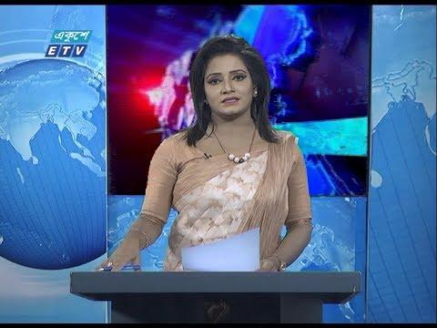 01 Am News || রাত ০১ টার সংবাদ || 07 April 2020 || ETV News