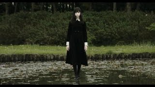 Zero  Fatal Frame Movie 2014   Trailer