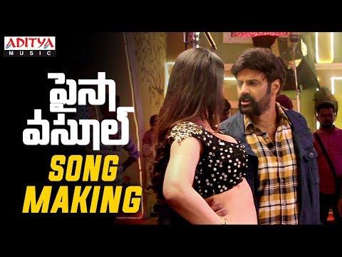 Paisa Vasool Song Making | Paisa Vasool Songs | Balakrishna,Shriya | Puri Jagannadh | AnupRubens