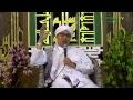 Kajian Kitab Bidayatul Hidayah Bersama Buya Yahya   03 Dzulhijjah 1439 H / 14 Agustus 2018
