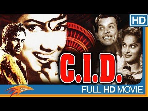C.I.D 1956 Hindi Full Movie || Dev Anand, Shakila, Waheeda Rehman || Bollywood Old Classical Movies