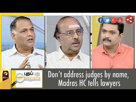 Puthu-Puthu-Arthangal-Dont-address-judges-by-name-Madras-HC-tells-lawyers-25-08-2016