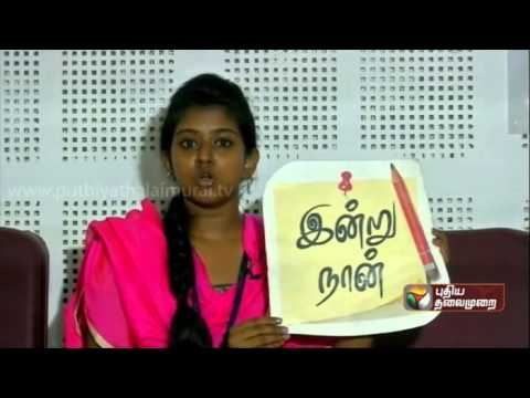 Oath-for-the-day--Ner-Ner-Theneer-20-04-2016-Puthiya-Thalaimurai-TV