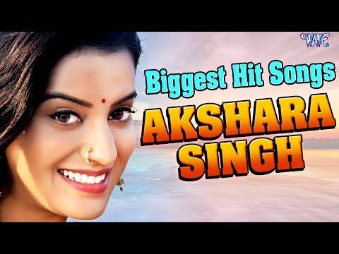 Video Akshara Singh    Biggest Hit Songs 2017     Video Jukebox    Bhojpuri Hit Songs 2017 download in MP3, 3GP, MP4, WEBM, AVI, FLV January 2017