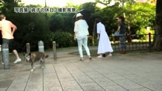『貞子3D』DVD特典写真集メイキング映像