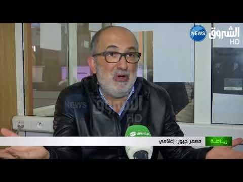 Vidéo : la réponse élégante de Maâmar Djebbour à Madjer