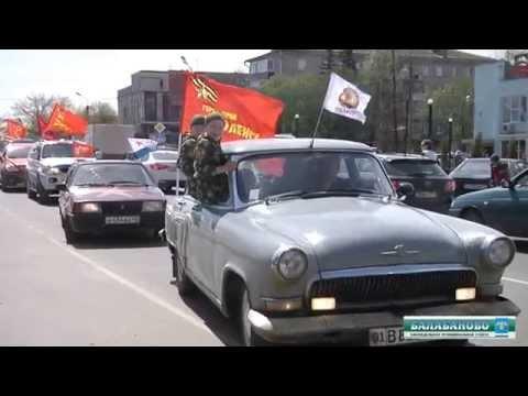Автопробег по местам боевой славы. 8 мая 2015г.