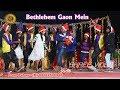 Bethlehem Gaon Mein   बेथलेहम गावँ में   New Nagpuri Christmas Song 2017   Kumar Hari   Suman Gupta