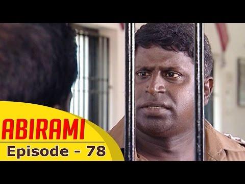 Abirami-feat-Gautami-Epi-78-Tamil-TV-Serial-21-10-2015
