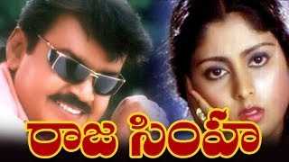 RAJA SIMHA - Telugu Full Length Movie - Vijayakanth - Sivaranjani -Jayasudha