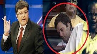 The Newshour Debate:  Rahul Gandhi CatNap (9th July 2014)