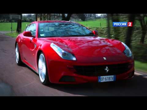 Ferrari FF Тест-драйв Ferrari FF 2012 // АвтоВести 52