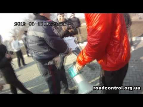 Потасовка активистов ДК и ГАИ Запорожья