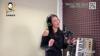 She Used To Be Mine - Sara Bareilles COVERED by SAYMusic Kathy