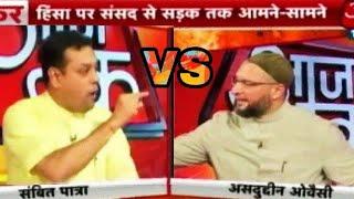 Video #HinduMuslim Biggest Fight Between Asaduddin Owaisi And Sambit Patra For Hindu-Muslim || Hot Debate MP3, 3GP, MP4, WEBM, AVI, FLV Maret 2019