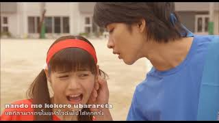 Fmv Itazurana Kiss The Movie  High School Chapter