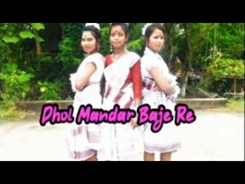 Dhol Mandar Baje Re Cover dance by AEC//Nagpuri song video