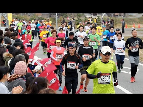 小野ハーフマラソン 4500人力走