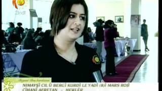 Kurdistan TV 2012 8i Mars March Hawler Arbil Kchi Kurd Fashionjli Kurdi Kurdish Clothes