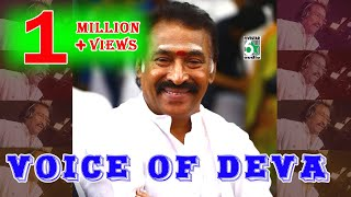 Deva Hits | Voice of Deva Juke Box