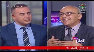الجزائر مباشر | الأحد 13 جوان 2021
