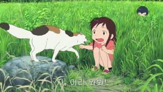 Nonton Wolf Children   Beautiful Scene   Fixing Home  Film Subtitle Indonesia Streaming Movie Download