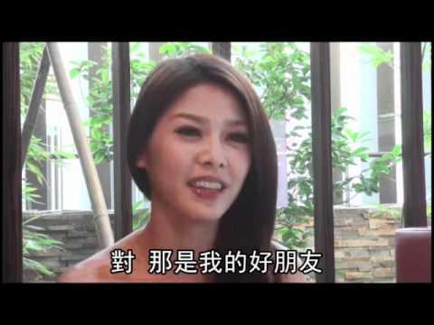 台灣夏娃戲水白家綺