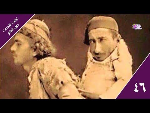 العرب اليوم - شاهد: شخصان في جسد واحد هذا مسلم وذاك مسيحي
