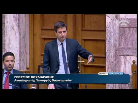 Γ. Χουλιαράκης: Πλήρης εμπιστοσύνη στα στοιχεία της ΕΛΣΤΑΤ