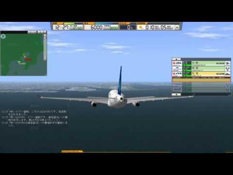 【ATC3】HANEDA AIRPORT ASD7 練習ステージ:  【ATC3】HANEDA AIRPORT ASD7 練習ステージ